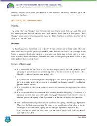 internship report of mariam