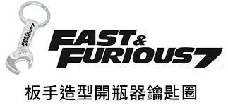 fast and furious 8 in taiwan fast furious 7 blu ray steelbook taiwan hi def ninja pop