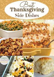 best thanksgiving side dishes classic recipes you ll