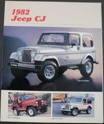 jeep amc jeep cj5 cj7 limited renegade laredo amc sales brochure original