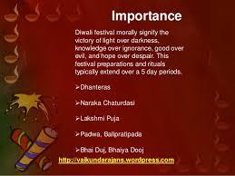 vaikundarajan shares the importance of diwali