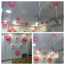 balloon decoration for birthday at home birthday party decorations at home in india balloon decoration ideas