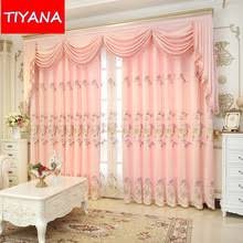 Pink Flower Curtains Pink Floral Curtains Promotion Shop For Promotional Pink Floral