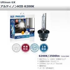 carus auto parts rakuten global market genuine hid headlight
