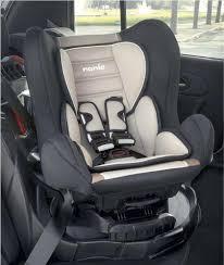 leclerc siège auto bébé catalogue promo bebe leclerc visa etudiant concours