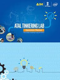 atl operation manual handbook intelligence creativity