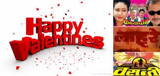 valentine movies top 10 romantic nepali movies for valentine s day watch video