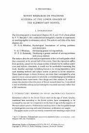 cover letter math teacher elementary cover letter image collections cover letter ideas