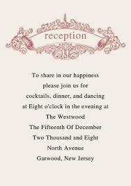 wedding invitation reception wording the 25 best hindu wedding invitation wording ideas on