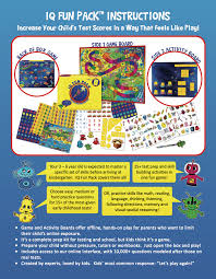new edition of iq fun pack test readiness that feels like a