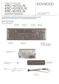 kenwood krc357l service manual immediate download