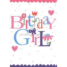 e cards birthday 6 best birthday resource gallery