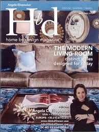 home design magazine dc awesome home by design magazine images interior design ideas