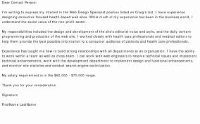 Paralegal Cover Letter Salary Requirements how do you handle salary requirements in cover letter lv crelegant