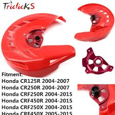 amazon com triclicks red front brake disc rotor guard cover for
