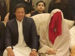 Situation Room Meme - imran khan imran khan s third wedding memes will tickle your
