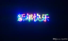 christmas laser light show powerful drop shipping 1watt project color rgb animation logo