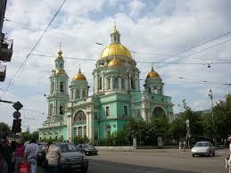 The Parish Of The Epiphany File Church Of The Epiphany In Yelokhovo Moscow 1 Jpg Wikimedia
