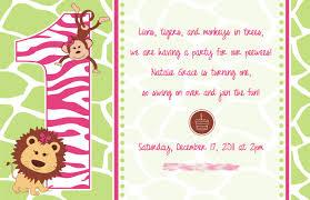 baby s 1st birthday nephew 1st birthday greeting card greeting cards comfortable sofa