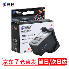 siege canon siege for canon pg 835 black ink cartridge cl 836 ink cartridge