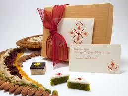 indian wedding mithai boxes 12pc box card sweet jpg