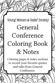 general conference coloring and notes book your everyday family