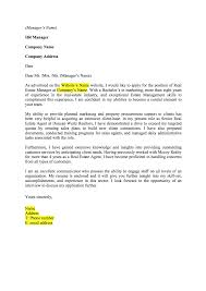 Real Estate Cover Letter Samples