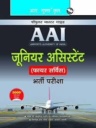 buy airports authority of india junior assistant fire service
