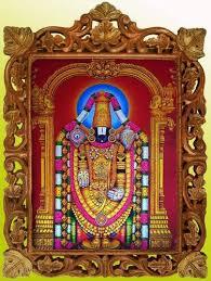 lord venkateswara pics hindu lord venkateswara poster painting handicraft store jaipur