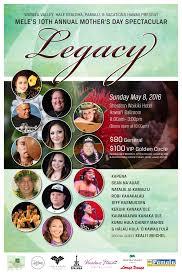 mele apana u0027s mother u0027s day spectacular kine hawaiian 105 kine