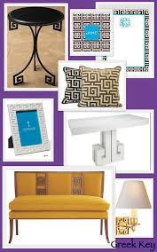 greek key home decor odi et amo it s greek to me