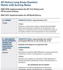 sample dbq essay ap world history baker s ap world history an error occurred