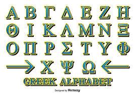 gold greek alphabet download free vector art stock graphics