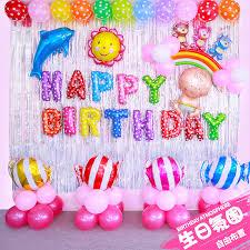 letter balloons usd 16 62 birthday balloon arrangement package child baby