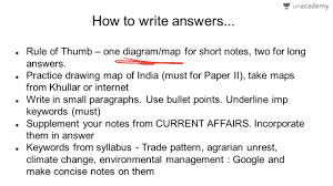 how to write strategy paper swarn prabhat air 105 cse 2016 strategy for geography swarn prabhat air 105 cse 2016 strategy for geography optional