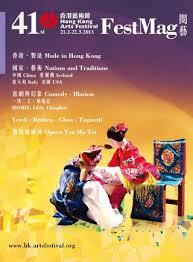 r馮lementation cuisine collective 2013 hong kong arts festival festmag by hong kong arts festival