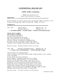 exciting resume confidential information 84 for cover letter for