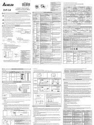 sa instruction sheet english 20060112 power supply relay