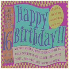 numerology reading free birthday card birthday cards inspirational free 16th birthday cards free
