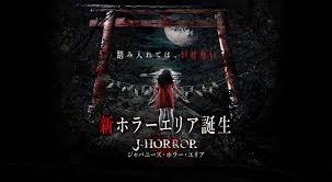 when does halloween horror nights start 2011 hhn 2016 halloween horror nights japan horror night nightmares