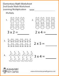 9 second grade multiplication media resumed