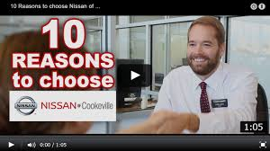 nissan armada knoxville tn nissan of cookeville new u0026 used cars near knoxville tn