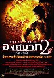 Ong-Bak 2, la naissance du dragon film complet