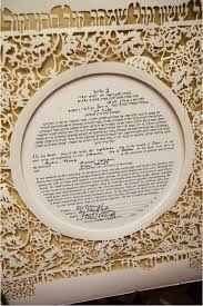 interfaith ketubah 5 ways to do at your non interfaith wedding