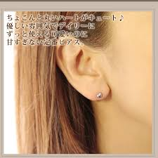 earrings for thick earlobes ciao accessories rakuten global market second pierced heart