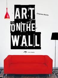 art on the wall gingko pressgingko press