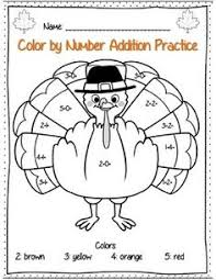 fact family turkey craft addition subtraction or multiplication