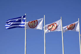 Flag Of Serbia Delegation Of The Serbian Orthodox Church Arrives To Crete