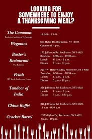 cracker barrel hours on thanksgiving announcements international student services rit