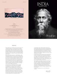 india perspectives special issue on rabindranath tagore
